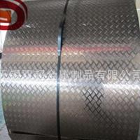 国产进口铝板  镜面 压花 牛皮纸铝卷