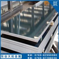 6009折弯铝板 6009铝板现货