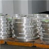 进口铝箔 铝合金箔