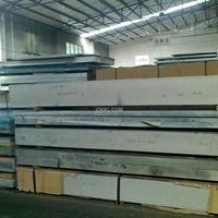 5A02阳极氧化铝合金介绍5A02强度铝合金咨询