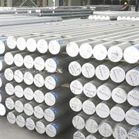 电工用纯铝铝棒优质供应商