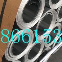 0.5mm防腐防锈专用铝卷 铝板 铝皮