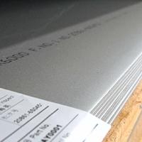 7050铝合金板7075铝合金棒7005铝合金板