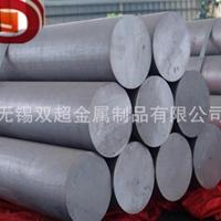 直销5454铝管 板材 加工定做