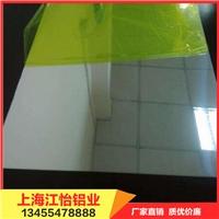 江苏铝板价格,江苏铝板的价格