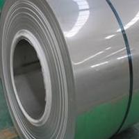 0.3mm厚304不锈钢带报价【】不锈钢带厂