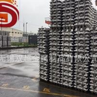 优质铝锭批发 铝板   型号齐全