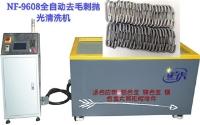供应磁力抛光机,冲压件抛光去毛刺机
