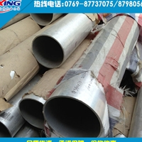 6063铝管6063铝管6063-T6大口径