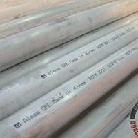 5083高品质铝板 5083铝板现货