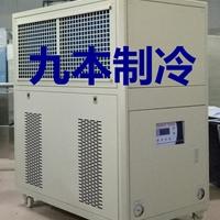风冷冷冻机