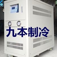 风冷冻水机