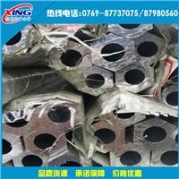 6063环保铝合金批发 6063毛细铝管