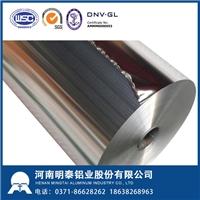 河南铝箔供应商-铝箔厂家
