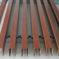 供應木紋鋁方通吊頂