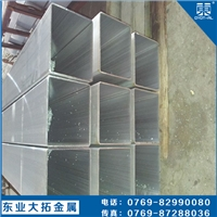 6082铝板密度 6082铝板现货