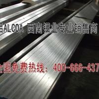 佛山7A19高度度铝板 7A19铝排尺寸