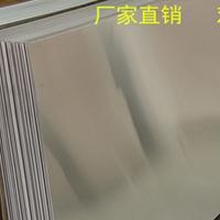 7075铝合金铝板的化学成分介绍