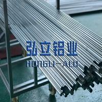 6063铝棒,6063氧化铝棒
