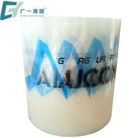 铝型材包装膜 透明热塑封膜