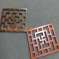 焊接方管鋁窗花-熱轉印木紋窗花廠家