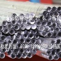 QC-10进口模具合金 QC-10铝管价格