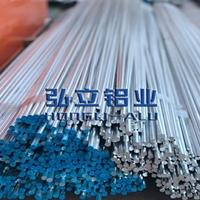6063鋁棒,高精密氧化光亮鋁棒