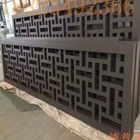 2020铝管焊接仿木纹铝合金窗花格子定做