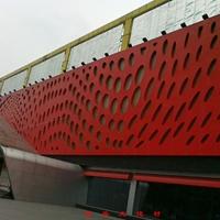 外墙雕花铝单板幕墙雕花铝板厂家价格