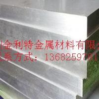 供应国标光亮6061超厚铝板