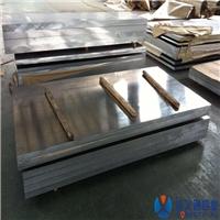 7a09铝板铝合金薄板铝板价格生产厂家