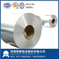 保温隔热板用8011铝箔明泰铝业优质供应