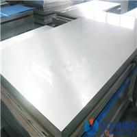 7075铝板,铝板价格,铝板规格,生产厂家