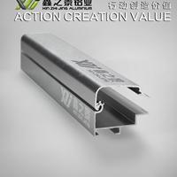 供应3公分超薄灯箱铝型材