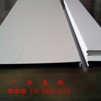 C型铝条扣铝天花条形铝扣板厂家