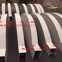 大堂弧形铝方通天花 弧形铝方通吊顶厂家