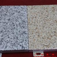 建筑工程外墙专用金属幕墙板铝单板