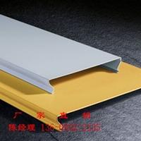 商场铝条扣铝天花条形铝扣板厂家
