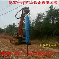 中拓液压劈山机  可移动机载劈裂机供应商