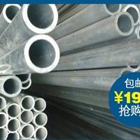 优质AA5052铝合金棒