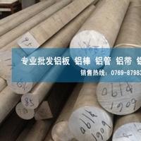供应6061高精密铝棒 进口铝棒易切削