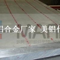 6063合金铝板,6063耐磨铝板