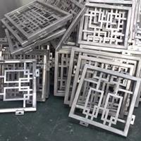 铝合金焊接窗花_木纹铝合金窗花