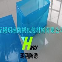 定做塑料PE vci防锈袋 金属出口专用 厂家