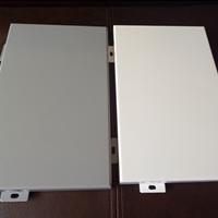 厂家直销铝合金门头板_门头木纹铝单板