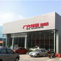 广汽传祺汽车4s店展厅装饰镀锌钢板生产厂家