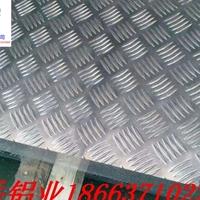 H24合金状态的五条筋花纹铝板