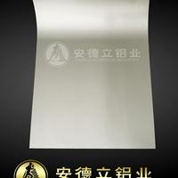 專賣店幕墻鋁板 氧化香檳金