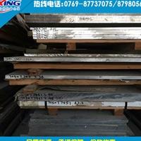 1100可折弯铝板1100可焊接铝板