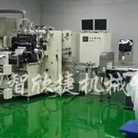 面膜机模切折叠机,自动面膜折叠机